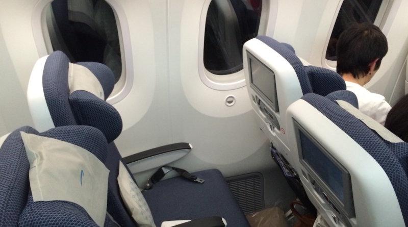 Boeing 787 Dreamliner British Airways Seats Economy